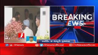 Rahul Gandhi Meeting  All States PCC Chiefs And CLP Leaders  Ahead Of Parliament Elections | iNews - INEWS