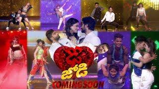 DHEE 11 Latest Promo - Dhee Jodi Coming Soon - #Dhee11 - Sudigali Sudheer,Sekhar,Priyamani,Pradeep - MALLEMALATV