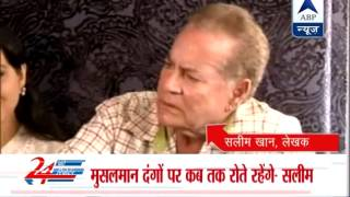 Salim Khan launches Modi's website in Urdu - ABPNEWSTV