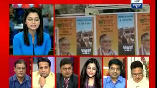 ABP News debate: Why Narendra Modi needs a 'reserved' seat? - ABPNEWSTV