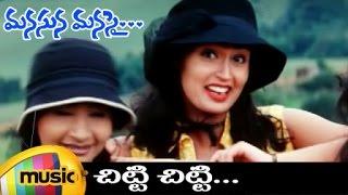 Chitti Chitti Full Video Song   Manasuna Manasai Telugu Movie   Kausalya   Prabhu Deva   Mango Music - MANGOMUSIC