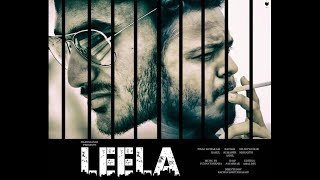 Leela Telugu Short Film 2017 - YOUTUBE