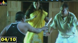 Dhoom Machao Dhoom Movie Part 4/10 | South Dubbed Hindi Movies | Sri Balaji Video - SRIBALAJIMOVIES