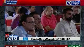 इंडिया न्यूज़ कार्यक्रम 'मंच' में मुख्तार अब्बास नकवी और सलमान खुर्शीद - ITVNEWSINDIA