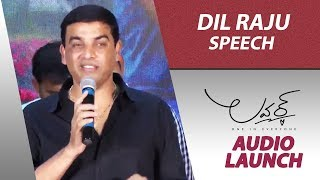 Dil Raju Speech - Lover Audio Launch - Raj Tarun, Riddhi Kumar | Annish Krishna - DILRAJU