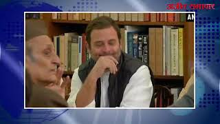 Video:राहुल गांधी 4 दिसंबर को ही बन जाएंगे कांग्रेस अध्यक्ष