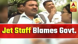 Case Studies: Jet staff blame government, lenders for crisis - ABPNEWSTV