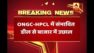 Sensex rises to 35,664 after deal signed by ONGC and HPCL - ABPNEWSTV