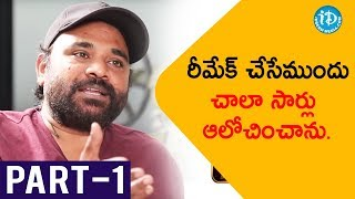 Bluff Master Movie director Gopi Ganesh Interview - Part #1 || Frankly With TNR - IDREAMMOVIES