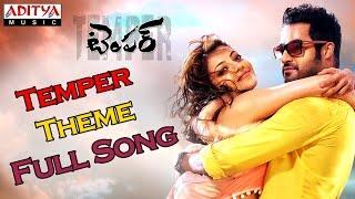 Temper Theme Full Song ll Temper Movie ll Jr.Ntr, Kajal Agarwal - ADITYAMUSIC