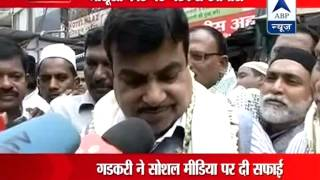 Congress to raise Gadkari bugging case in Parliament - ABPNEWSTV
