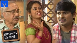 Babai Hotel 25th March 2019 Promo - Cooking Show - G V Narayana,Jabardasth Rakesh - MALLEMALATV