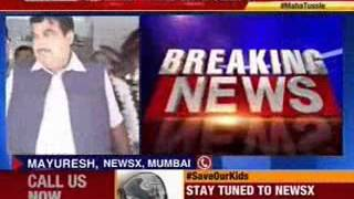 Gadkari to NewsX: You will hear the good news soon - NEWSXLIVE