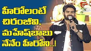 Karthikeya Speech at 90ml Pre Release Event | Neha Solanki | TeluguOne - TELUGUONE