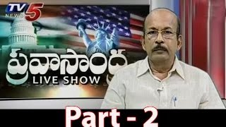 Senior Journalist Ramanaidu Opinion On AP State Politics - Pravasandhra - Part 2 - TV5NEWSCHANNEL