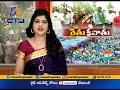 6th Jan '20 | Ghantaravam 7 PM | ETV Andhra Pradesh | ETV Win