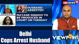 Delhi Cops Arrest Husband | Anissia Batra Death Case | Viewpoint | CNN News18 - IBNLIVE