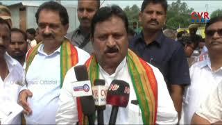 AP Deputy CM Chinarajappa offers Jala Harathi at Samarlakota Pushkaralu   CVR News - CVRNEWSOFFICIAL