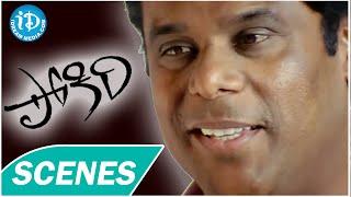 Pokiri Movie Scenes || Ashish Vidyarthi Killing Narsing Yadav & Constable || Mahesh Babu, Ileana - IDREAMMOVIES
