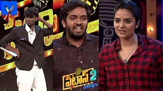 Patas 2 - Pataas Latest Promo - 7th May 2019 - Anchor Ravi, Sreemukhi - Mallemalatv - MALLEMALATV