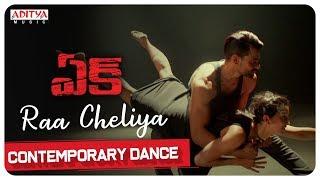 Raa Cheliya Contemporary Dance || Bishnu Adhikari, Aparna Sharma || Shreya Deshpande - ADITYAMUSIC