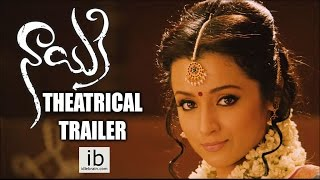 Nayaki Movie Theatrical Trailer | Trisha | idlebrain.com - IDLEBRAINLIVE