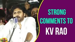 Pawan Kalyan Strong Comments to KV Rao Over Kakinada Seaports Issue | Janasena Updates | Mango News - MANGONEWS