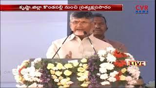 CM Chandrababu Naidu Speech In Kondapalli Killa Celebrations | CVR News - CVRNEWSOFFICIAL