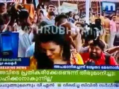 Malayalam actress Shweta Menon accuses Congress MP of sexual harassment