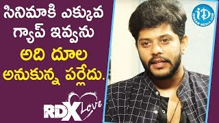 I Don't Want To Take Many gaps Between Each Film- Tejus Kancherla || Talking Movies With iDream - IDREAMMOVIES
