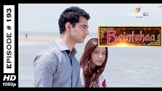 Beintehaa : Episode 194 - 23rd September 2014
