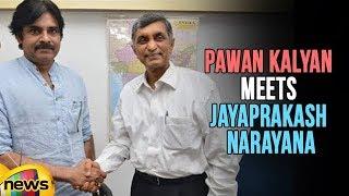 Janasena Chief Pawan Kalyan Meets Jayaprakash Narayana in Hyderabad   Mango News - MANGONEWS
