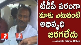 Amanchi Krishna Mohan Face To Face After Meeting With Chandrababu | iNews - INEWS