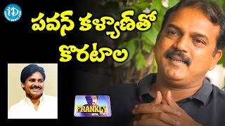 Pawan Kalyan To Team Up With Koratala Siva || Frankly With TNR || Talking Movies with iDream - IDREAMMOVIES