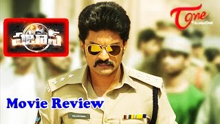 Patas Movie Review || Maa Review Maa Istam - TELUGUONE