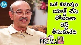 నిమిషం యాక్ట్ చేసి రోజంతా రెస్ట్ తీసుకునేది - Gunnam Gangaraju || Dialogue With Prema - IDREAMMOVIES