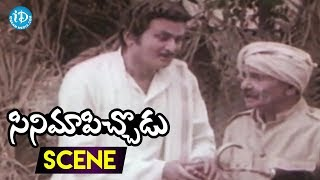 Cinema Pichodu Movie Scenes - Bhushaiah Plans To Break The Relation Of Seetha And Rambabu || Heetha - IDREAMMOVIES