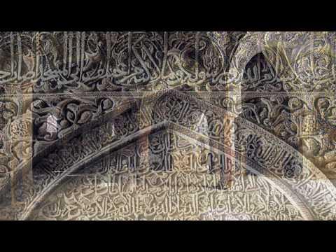 Islamic Architecture Imam Mosque Isfahan Iran