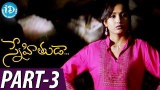 Snehituda Full Movie Part 3 || Nani, Madhavi Latha || Satyam Bellamkonda || Sivaram Shankar - IDREAMMOVIES
