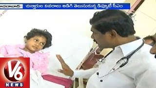 Medak Bus Accident - Telangana Deputy CM Rajaiah visited injured students at Yashoda hospital - V6NEWSTELUGU