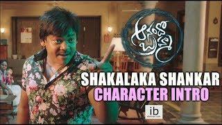 Anando Brahma Character intro - Shakalaka Shankar trailer - idlebrain.com - IDLEBRAINLIVE