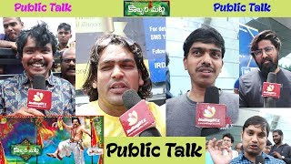 Kobbari Matta Public Talk || Sampoornesh Babu || Rupak Ronaldson | Steven Shankar || IndiaGlitz - IGTELUGU