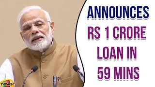 PM Modi Announces Rs 1 Crore loan in 59 minutes for MSMEs | Modi Latest News | Mango News - MANGONEWS