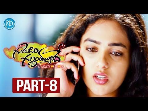 Gunde Jaari Gallanthayyinde Movie Part 8 - Nitin, Nitya Menon, Isha Talwar