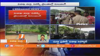 Greyhound and Special Party Police Kumbing In Visakha Agency After MLA Kidari Expel | iNews - INEWS