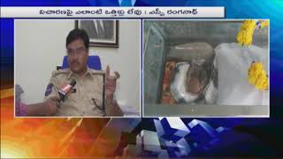 SP Ranganath Face To Face Over ver Pranay Assassinated Case In Miryalaguda | iNews - INEWS