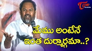 People's Star Faces Theatre Problems - TELUGUONE