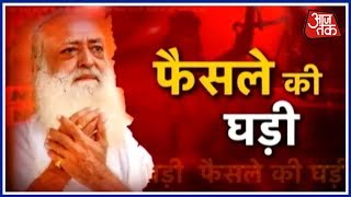 Asaram's Followers Offer Special Prayers; Will Asaram Walk Away Free Today? - AAJTAKTV