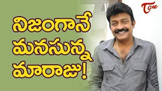 Other Side Of Senior Hero #FilmGossips - TELUGUONE