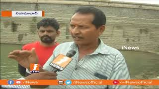 Nizam Sagar Project Water Levels Reaches Dead Storage In Nizamabad | iNews - INEWS